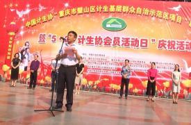 """重庆市威廉希尔登录协""""5.29会员活动日""""活动扎实有效"""