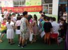 """太和县城关镇复兴路社区开展""""保障儿童健康献爱心""""活动"""