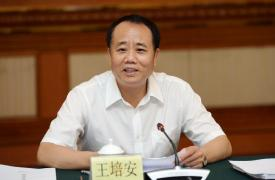 王培安副主任主持召开联系省份医改工作座谈会