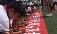 宁夏青春健康教育示范基地开展国际禁毒日宣传活动