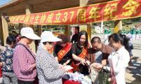 昌图县开展5.29大型宣传服务活动