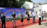 晋州市举办威廉希尔登录基层群众自治示范县项目启动仪式
