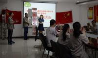 重庆市巴南区成立首个民营企业流动人口计生协