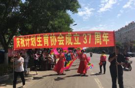 """建平县开展""""5.29""""会员活动日宣传服务活动"""