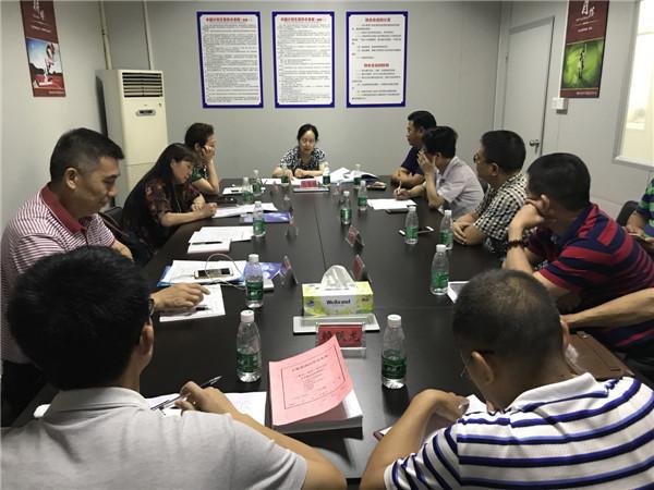 在新干县驻广州市花都区举行评估座谈会.jpg