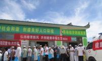 """迎接""""7.11"""",宁夏中宁县项目宣传服务活动深受群众欢迎"""