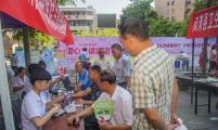 福建省闽清县举办7.11世界人口日宣传活动