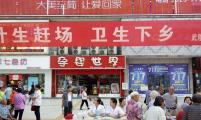 """重庆市武隆区计生协开展 """"计生赶场•卫生下乡""""宣传活动"""