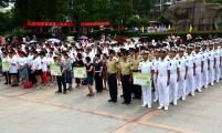 浙江省衢州市威廉希尔登录协隆重纪念世界人口