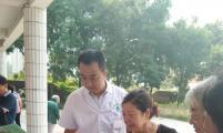 太原市小店区龙城街道7.11世界人口日宣传活动