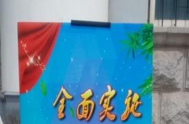 """大庆炼化公司威廉希尔登录协积极开展""""5.29""""宣传活动"""