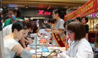 鞍山市威廉希尔登录协精心组织7.11主题活动