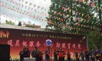 """湘西州多形式开展 """"7.11世界人口日""""宣传服务活动"""