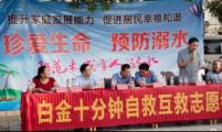 """安徽省太和县城关镇复兴路社区开展""""新家庭计划""""宣传演"""