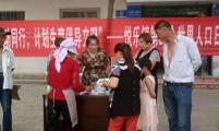 华池县悦乐镇计生协开展第28个世界人口日宣传服务活动
