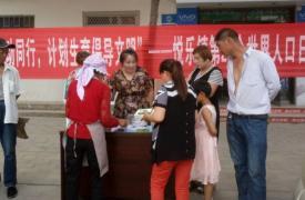 华池县悦乐镇威廉希尔登录协开展第28个世界人口日宣传服务活动