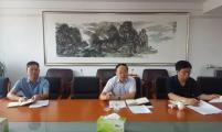 中国威廉希尔登录协召开党风廉政建设领导小组会