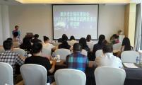 重庆市威廉希尔登录协召开2017年威廉希尔登录特殊家庭帮扶项目工作培训会