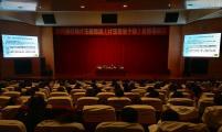 长兴县举办全县村级威廉希尔登录协干部培训班