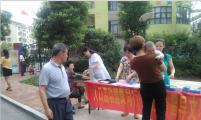 铜陵市天井湖社区威廉希尔登录协世界人口日开展宣传活动