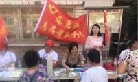 慈惠街计生协志愿者走进将军花园社区