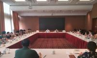 杭州市召开2017年全市威廉希尔登录协半年工作会议