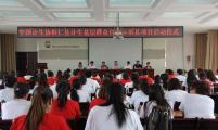 桓仁县威廉希尔登录基层群众自治示范县项目正式启动