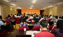 广东省计生协抓通讯员队伍建设落实六项重点任务首位工程