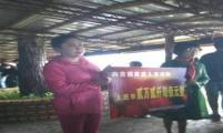 松北区计生协开展为计生贫困家庭捐赠公益活动