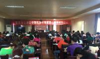 重庆市江津区威廉希尔登录协成功举办威廉希尔登录特殊家庭心理帮扶培训