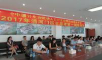 阜新市清河门区举办流动人口威廉希尔登录协项目志愿者培训