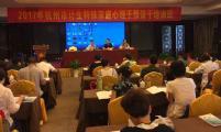 杭州市威廉希尔登录协打造全市威廉希尔登录特殊家庭心理干预骨干团队