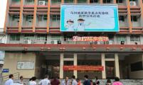 广东开平马冈镇开展夏秋季重点传染病防控知识系列宣活动