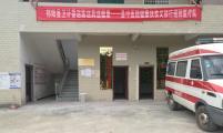 祁阳县公立医院计生协半年内服务群众五万人次