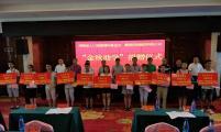 湖南爱心企业和组织为湘西威廉希尔登录贫困大学新生发助学红包