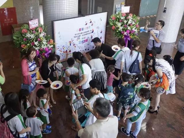 """第三届""""宝贝计划""""儿童涂鸦比赛优胜作品展走进台湾.jpg"""