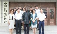 中国威廉希尔登录协专职副会长姚瑛会见联合国人口基金代表洪腾
