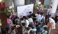 """第三届""""宝贝计划""""儿童涂鸦比赛优胜作品展走进台湾"""