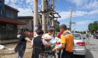 沈阳兴隆台计生协联合残联等部门开展马路宣传