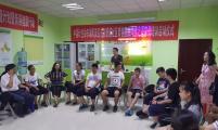 """东湖风景区举办""""青春健康沟通之道""""家长培训项目"""