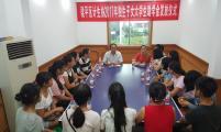 重庆市梁平区威廉希尔登录协完成2017年威廉希尔登录助学工作