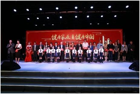 健康家庭 健康中国 2017年国际家庭日主题宣传活动在沪举办.jpg
