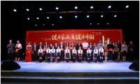 健康家庭 健康中国 2017年国际家庭日主题宣传活动在沪举办