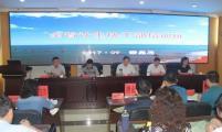 河北省计生协在秦皇岛市举办全省计生协干部培训班