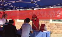 茅山风景区开展世界避孕日活动