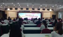 浙江举办中国计生协2017年大学生青春健康演讲大赛预选赛