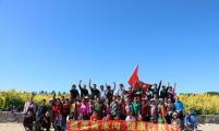 阜新市计生协组织特殊家庭开展欢乐农家行活动