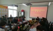 陕西省计生协全面完成第三次健康扶贫第三方巡查评估工作