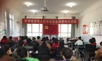 海城市西柳镇计生协开展流动人口健康讲座