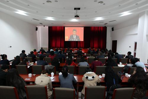 中国计生协组织全体干部职工收看中国共产党十九大开幕-1.jpg